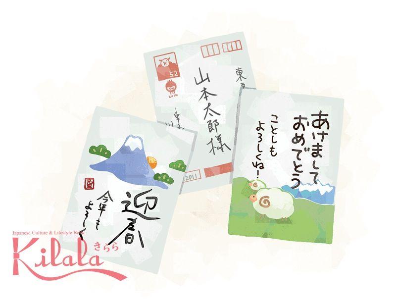 Các mẫu thiệp năm mới Nhật Bản